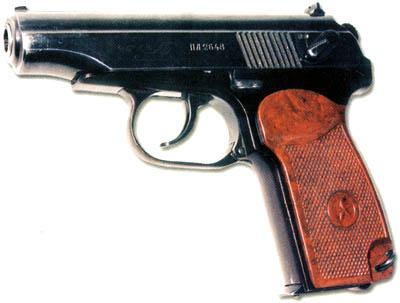 Стандартный пистолет Макарова ПМ советского производства.