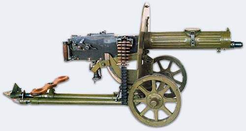 "Пулемет ""Максим"" на"